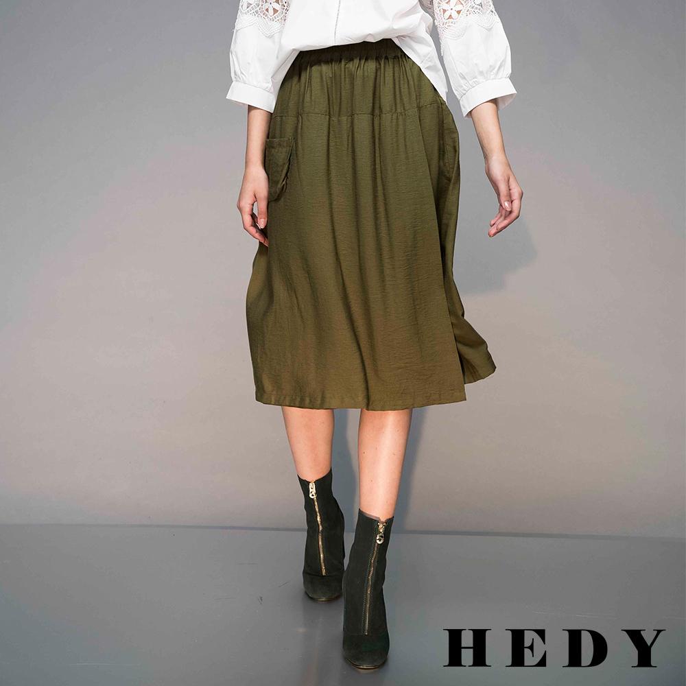Hedy赫蒂  口袋鬆緊前片式寬口褲裙(共兩色)
