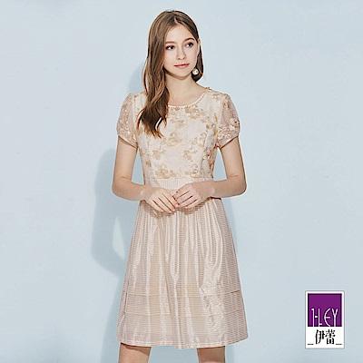 ILEY伊蕾 典雅蕾絲拼接層次織蔥天絲棉洋裝(米)