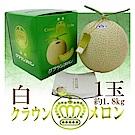 【天天果園】日本原裝靜岡皇冠溫室哈密瓜1顆(1.5kg/顆)