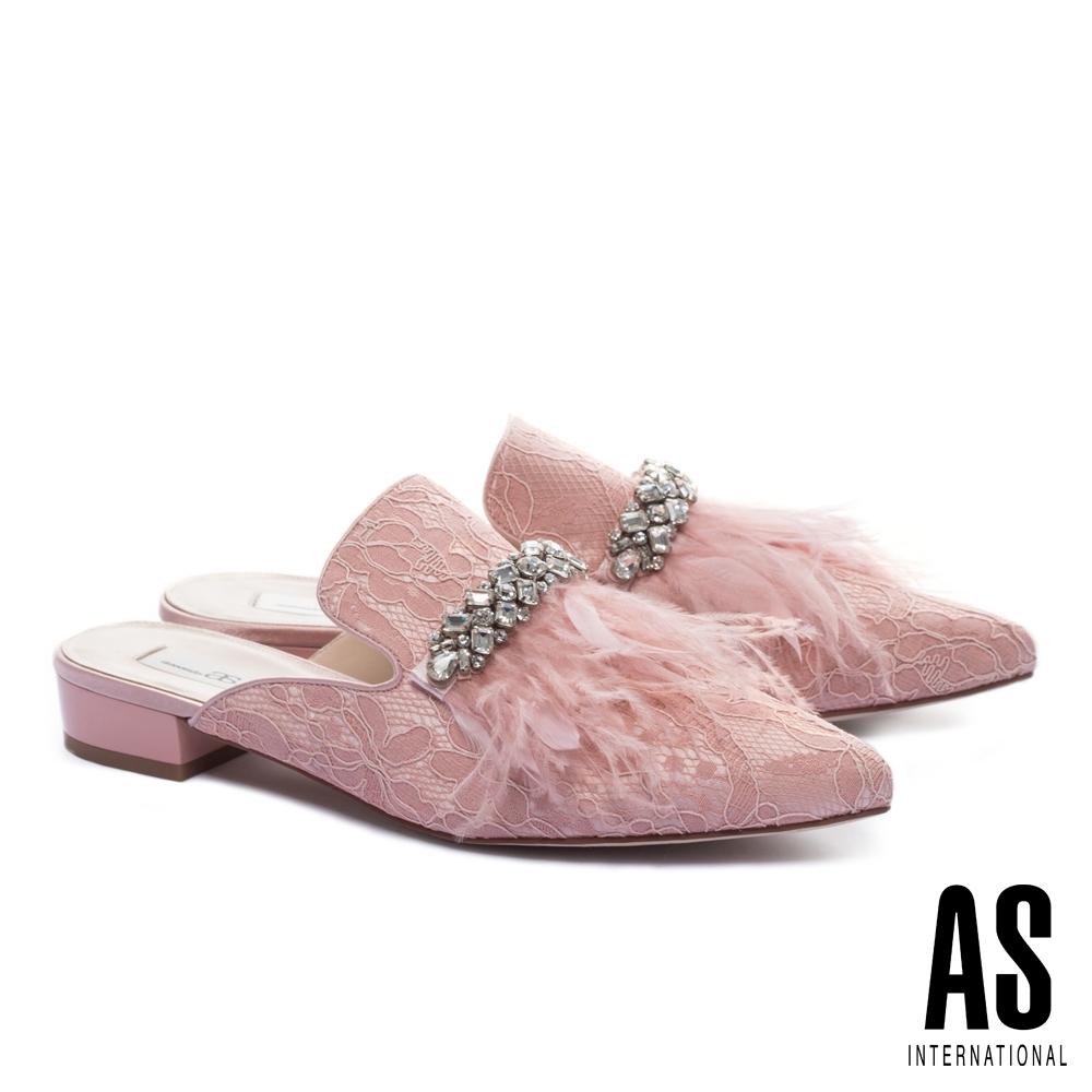 穆勒鞋 AS 奢華浪漫晶鑽羽毛流蘇造型蕾絲布穆勒低跟拖鞋-粉
