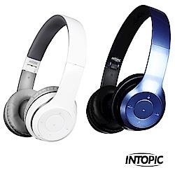INTOPIC 廣鼎 摺疊藍牙耳機麥克風(JAZZ-BT973)