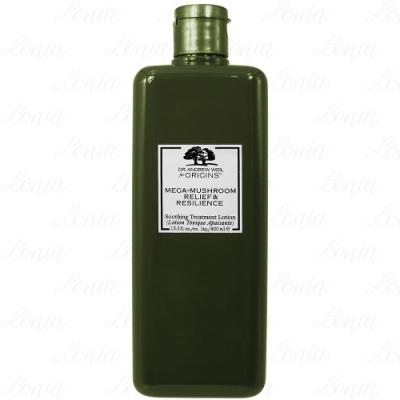 ORIGINS 品木宣言 Dr.WEIL青春無敵健康光潤機能水(限定版)(400ml)