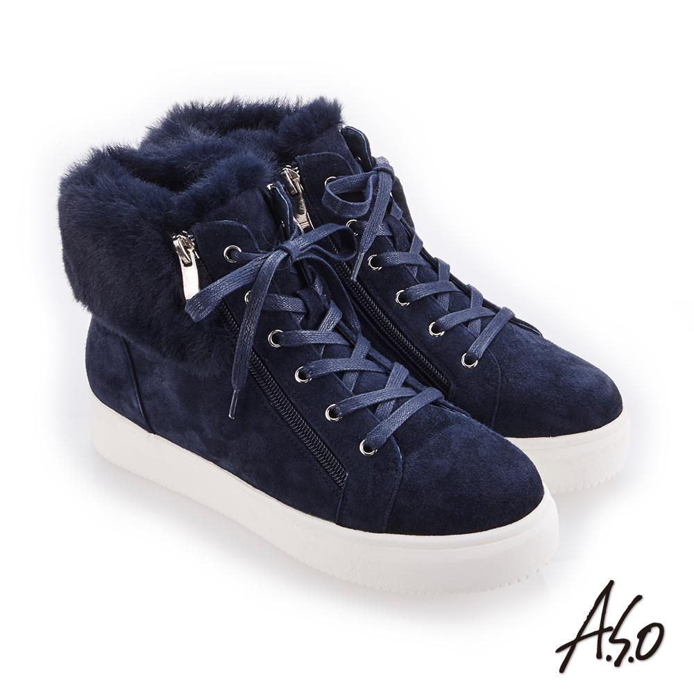 A.S.O 華麗保暖雙拉鍊絨面皮休閒鞋 藍