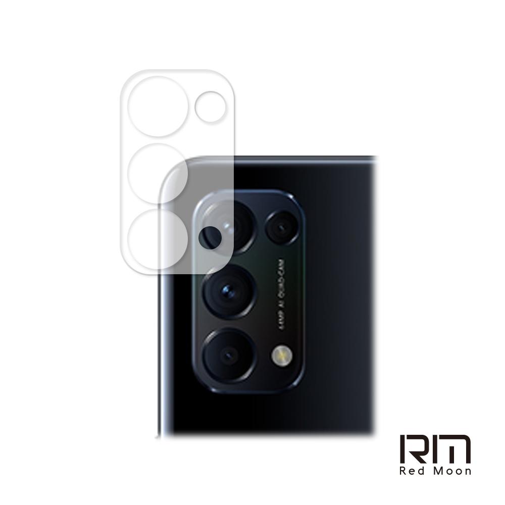 RedMoon OPPO Reno5 5G 3D全包式鏡頭保護貼 手機鏡頭貼 9H玻璃保貼
