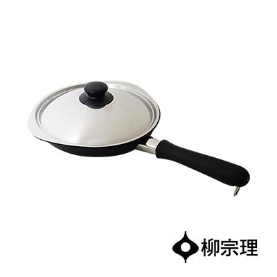 日本柳宗理 岩紋單手鐵鍋25cm(附蓋)