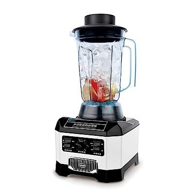 萊特1.7L多功能食物調理機 WB-S5A