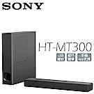 SONY HT-MT300 2.1聲道 SOUNDBAR 重低音單件式劇院