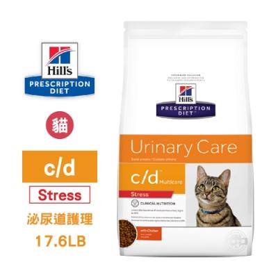希爾思 Hill s 處方 貓用 c/d Multicare Stress 17.6LB 泌尿道護理 舒緩緊迫