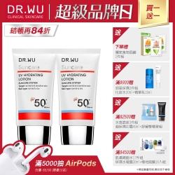 全日保濕防曬乳SPF50+ 30ML