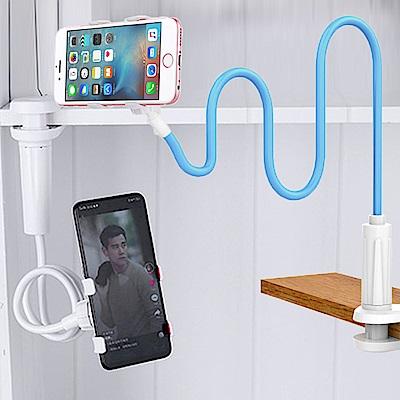 E-dot  懶人萬用手機平版支撐架90cm(二色)