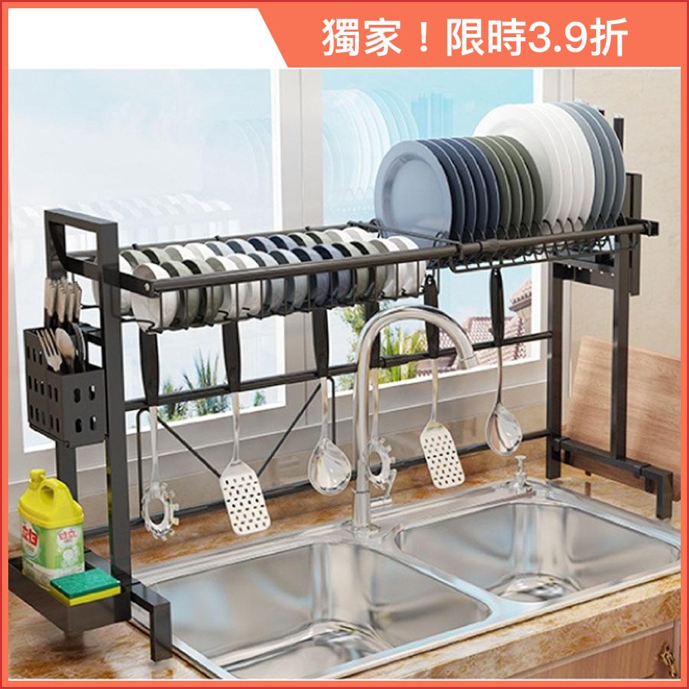 (限時下殺) ANDYMAY2 可調伸縮加固碗盤瀝水置物架