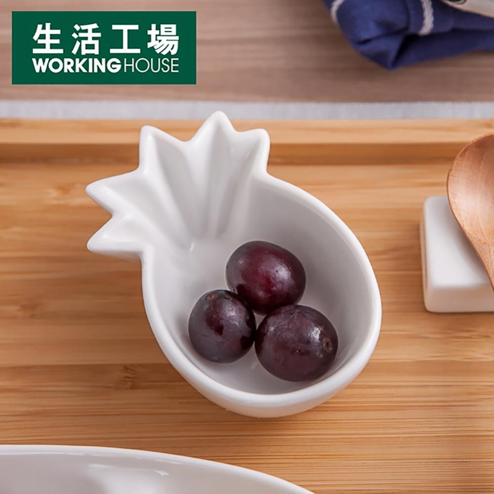 【生活工場】BASIC鳳梨造型烤皿