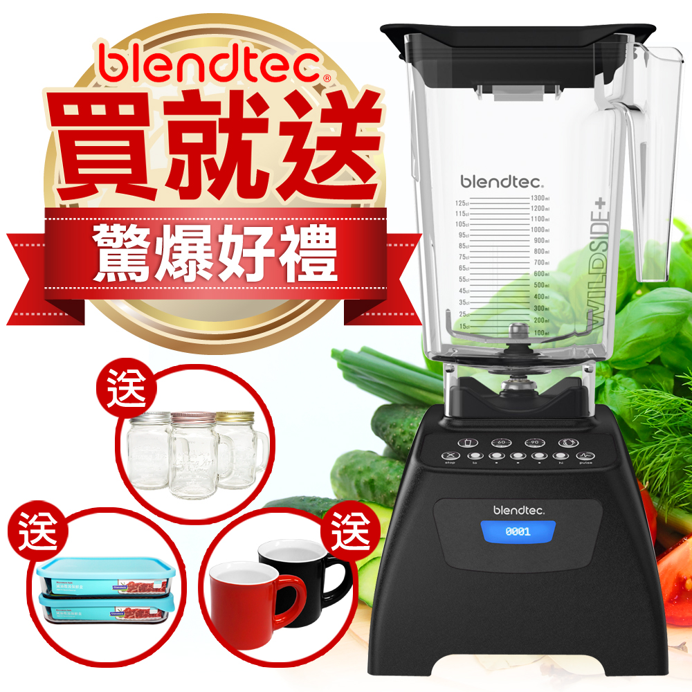 美國Blendtec高效能食物調理機經典575系列-尊爵黑-Classic575