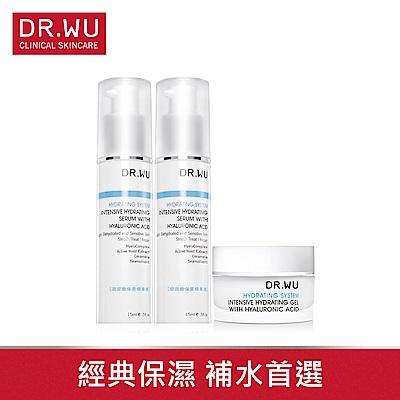 [獨家組] DR.WU玻尿酸精華液15ML X2入+玻尿酸水凝露30ML