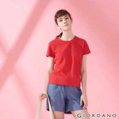 GIORDANO 女裝寬版素色圓領口袋T恤-25 美國麗人