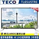 [無卡分期-12期]TECO東元65吋4K Smart液晶顯示器+視訊盒TL65U5TRE