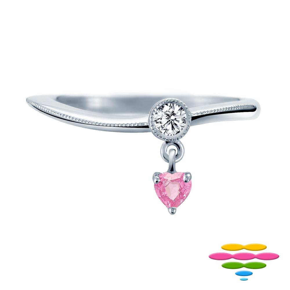 彩糖鑽工坊 鑽石戒指&線戒&排戒 鑽石&愛心粉紅色寶石 愛麗絲系列