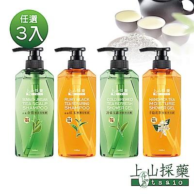 tsaio上山採藥 茶洗沐修護系列600ml(任選3瓶)