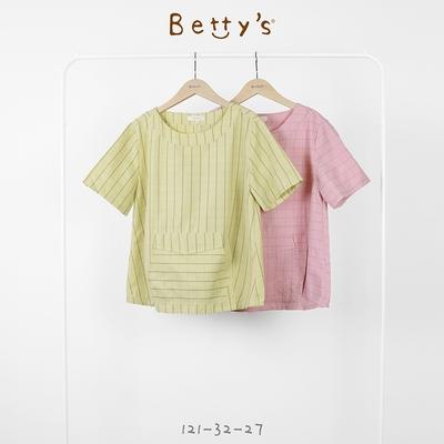 betty's貝蒂思 前口袋圓領格紋上衣(淺黃綠)