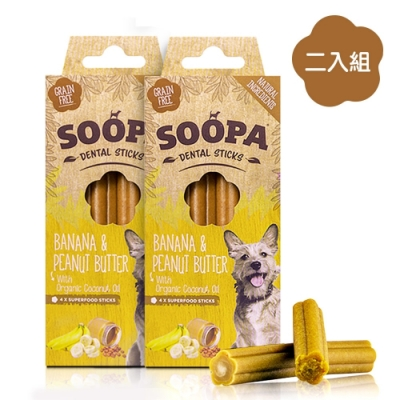 即期良品 Soopa舒趴 生機狗點心 潔牙棒系列 香蕉花生醬 100gX2入