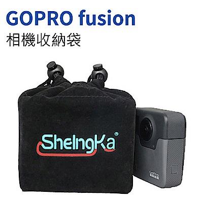 【LOTUS】GOPRO fusion 360 相機收納包