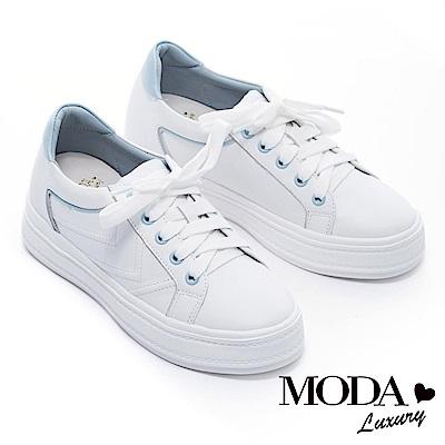 休閒鞋 MODA Luxury 簡約百搭全真皮運動風厚底休閒鞋-藍