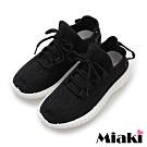 Miaki-休閒鞋輕量化透氣運動鞋-黑