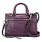 Rebecca Minkoff Micro 荔枝紋皮革編織流蘇綴飾手提/斜側背二用包-莓紫