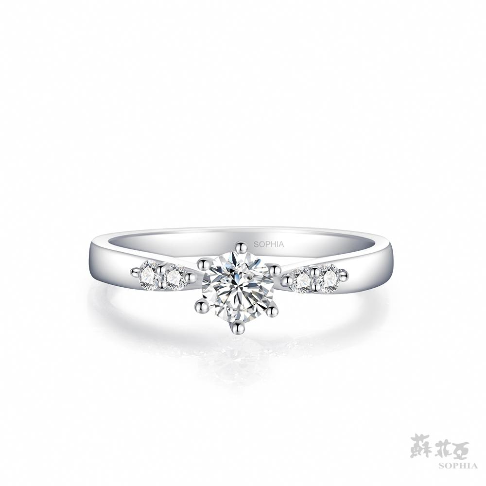 SOPHIA 蘇菲亞珠寶 - 珍惜 0.30克拉 18K白金 鑽石戒指