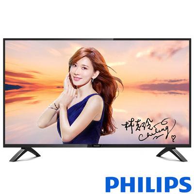 PHILIPS飛利浦 50吋 FHD液晶顯示器 視訊盒 50PFH4082
