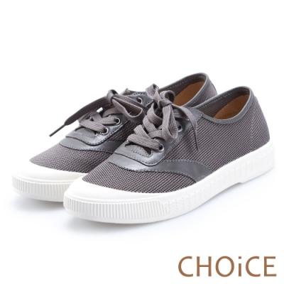 CHOiCE 時尚運動風 牛皮拼接針織布面綁帶休閒鞋-灰色