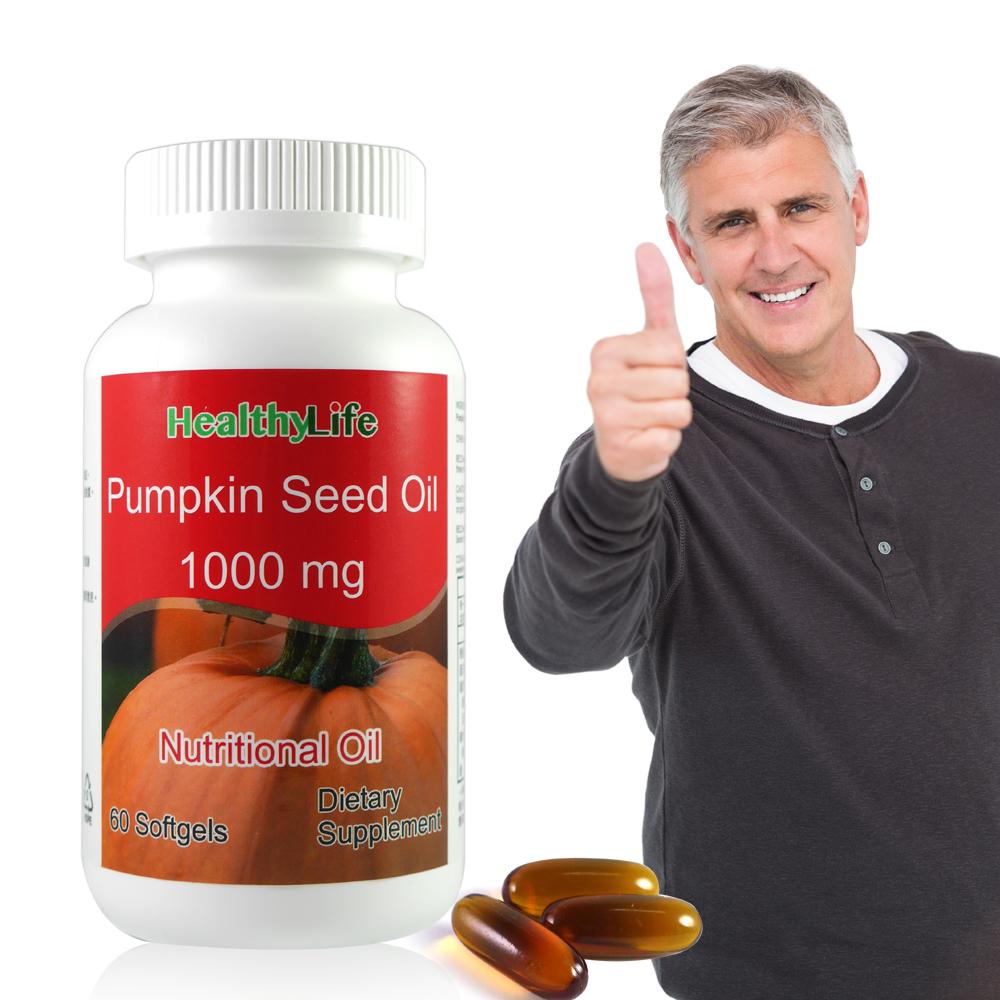【Healthy Life】加力活南瓜籽油膠囊(60顆/瓶)  Pumpkin Seed
