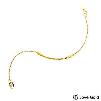 JoveGold漾金飾 妳的微笑黃金手鍊