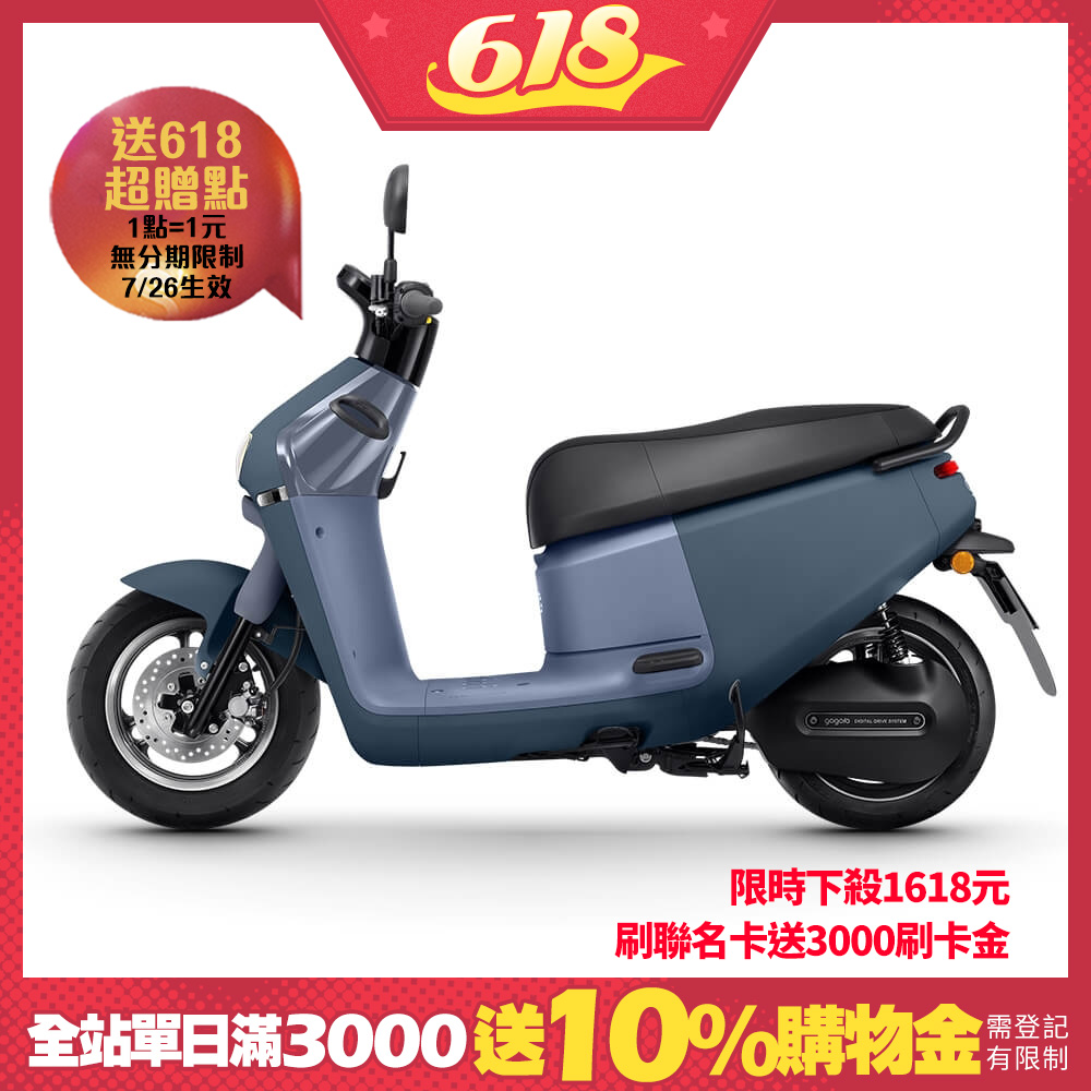 New Gogoro 3 Plus MY21 - 藍莓慕斯(GSP6DT)