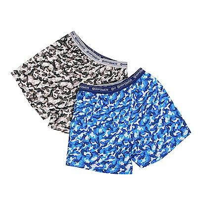 抗菌純棉平口內褲(二件一組) k50548 魔法Baby
