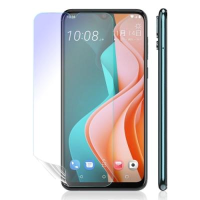 o-one護眼螢膜 HTC Desire 19s 滿版抗藍光手機螢幕保護貼