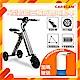 CARSCAM K型智能三輪折疊電動車 product thumbnail 1
