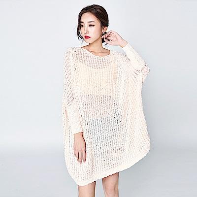 SUITANGTANG 鉤織縮袖長版上衣-粉紅