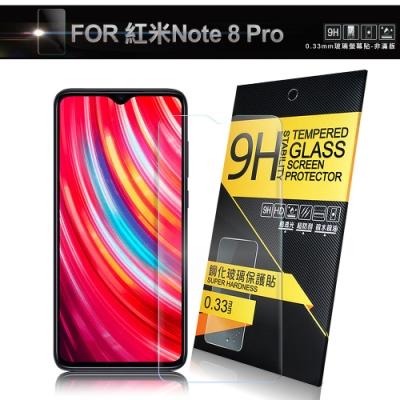 NISDA for 紅米 Note 8 Pro 鋼化9H玻璃螢幕保護貼-非滿版