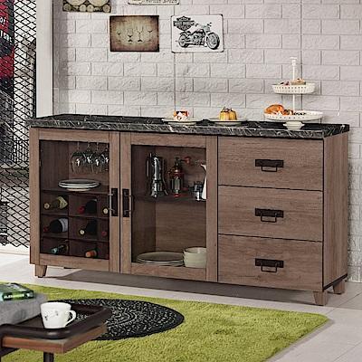 MUNA 哈珀5.2尺石面餐櫃   156.5X41.2X82cm
