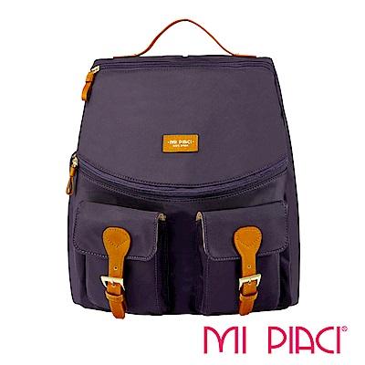 MI PIACI-BELLA系列輕量實用後背包紫色-1681517