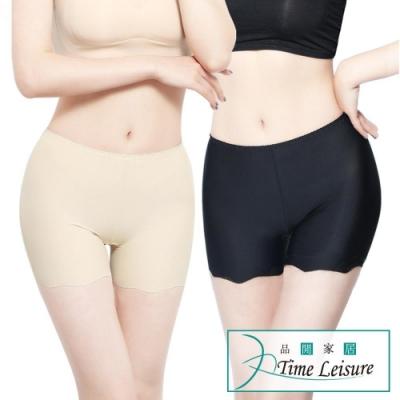 Time Leisure  2入組防走光冰絲沁涼無痕安全褲/四角褲(L)