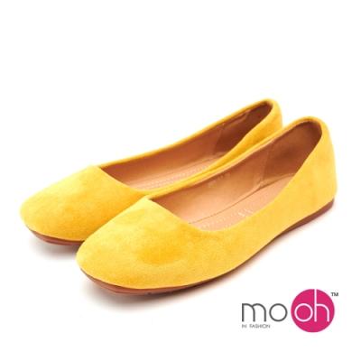 mo.oh素面平底鞋方頭麂皮絨面娃娃鞋-黃色