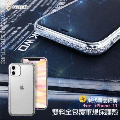 OVERDIGI for  iPhone 11 6.1 雙料全包覆防摔保護殼
