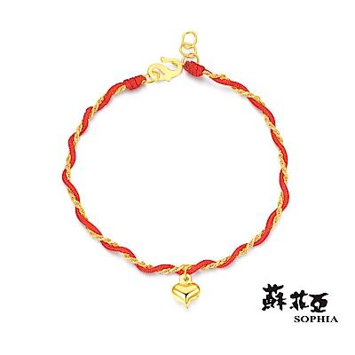 蘇菲亞SOPHIA - G LOVER系列炙熱的愛黃金手環(紅)