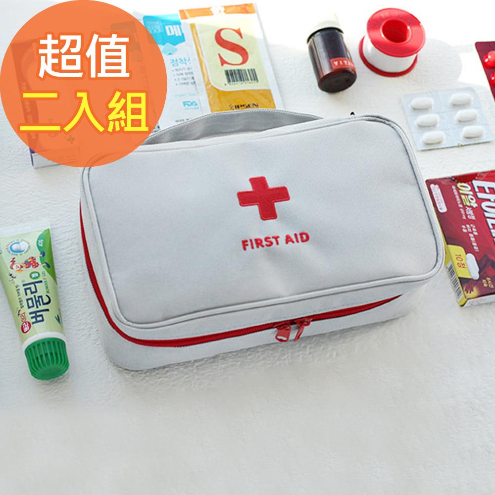 【買一送一】JIDA 大容量多用途手提醫藥急救收納包