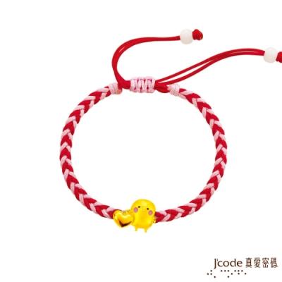 J code真愛密碼金飾 卡娜赫拉的小動物-愛心P助黃金編織手鍊