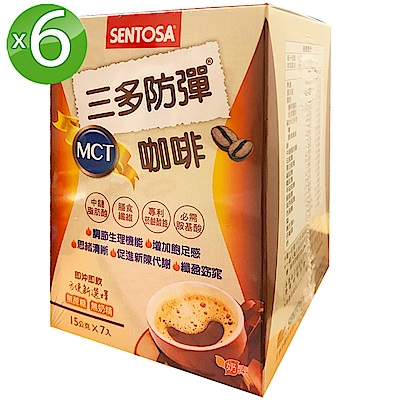 三多 防彈MCT咖啡 6 入( 15 公克x 7 入/盒)