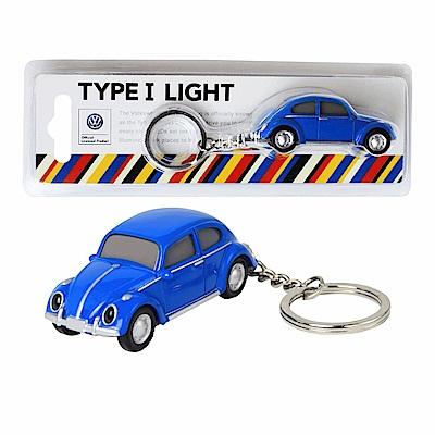 Dreams VW福斯授權LED金龜車鑰匙圈- 藍
