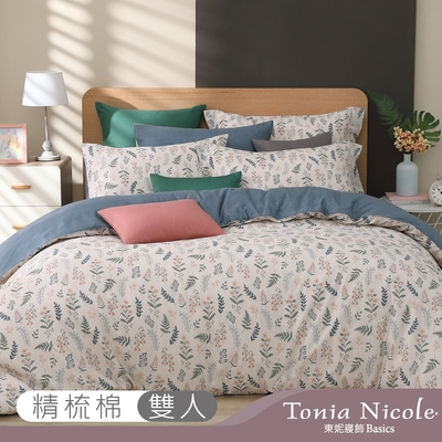 Tonia Nicole東妮寢飾 綠憶天光100%精梳棉兩用被床包組(雙人)